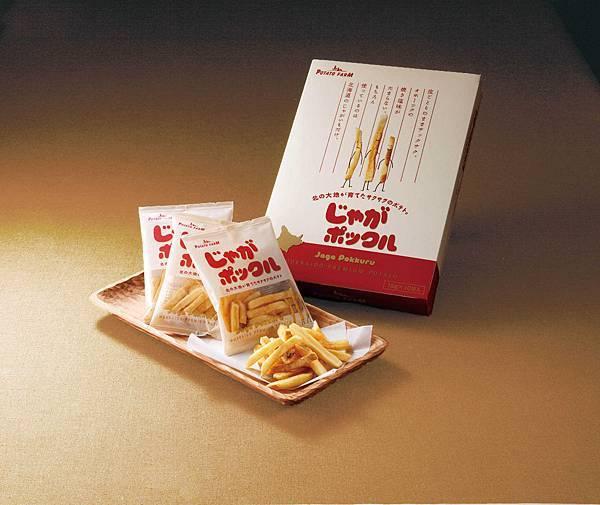 【新聞照片7】薯條三兄弟