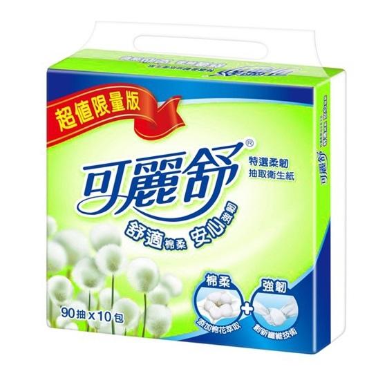 【新聞照片3】可麗舒特級柔韌抽取式衛生紙
