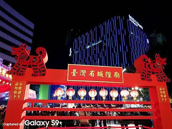 2018台北燈節-省城隍廟燈區2-國家地利雜誌攝影師 陳郁文攝