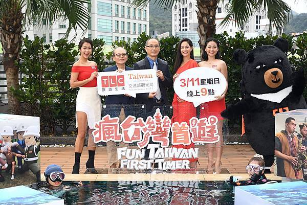 TLC 旅遊生活頻道與觀光局聯手合作新一季《瘋台灣首遊》破水而出預祝收視長紅