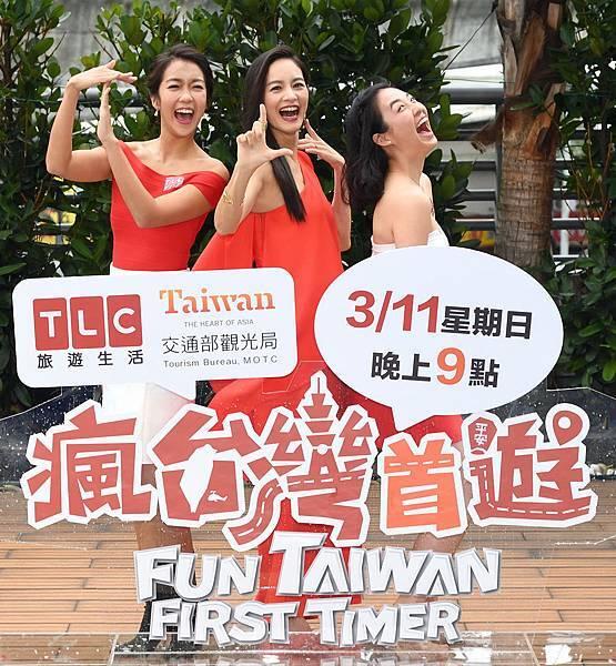 TLC旅遊生活頻道《瘋台灣首遊》主持陣容也升級,十幾年來首度祭出主持新血!一姐Janet化身指導員,帶領師妹大霈、湘婷與10組第一次出國就獻給台灣的國際旅人上山下海、一同完成各種瘋台灣挑戰