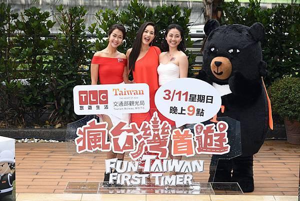 TLC旅遊生活頻道《瘋台灣首遊》於3月11日每周日晚間9點首播
