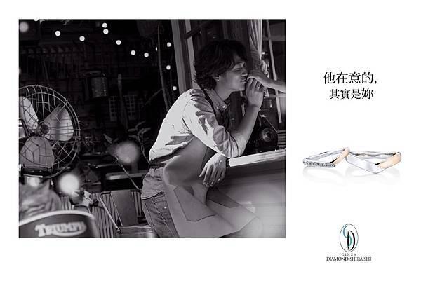 【形象圖】GINZA DIAMOND SHIRAISHI銀座白石 白色情人節浪漫送禮戒款 日系皇冠精緻質感優雅細節