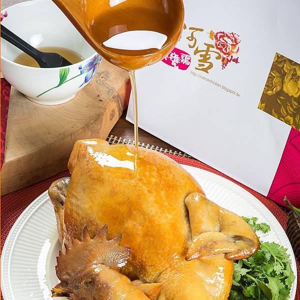 _【新聞照片3】黃金悶燻野放土雞
