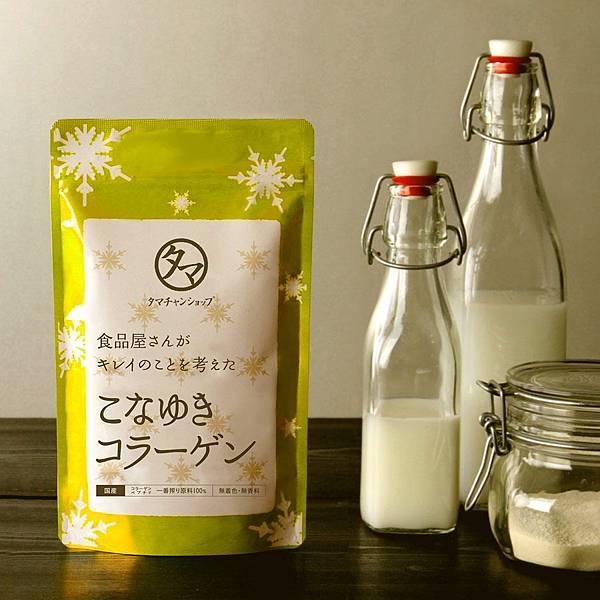 【新聞照片12】用喝的體內美容超值四入組-粉雪膠原蛋白