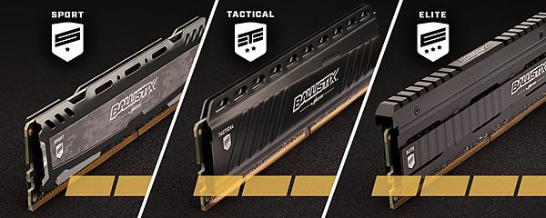 Ballistix 電競記憶體提供三個效能等級,分別是 Ballistix Sport、Tactical 與 Elite 系列