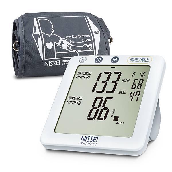 NISSEI日本精密手臂式血壓計DSK-1011J