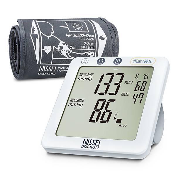 NISSEI日本精密手臂式血壓計DSK-1031J
