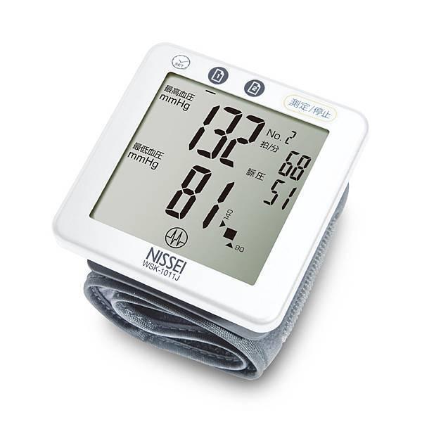 NISSEI日本精密手腕式血壓計WSK-1011J