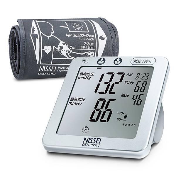 NISSEI日本精密手臂式血壓計DSK-1051J