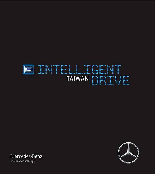 《Intelligent Drive 前進・未來 巡迴體驗》將於5月24日起陸續在台北、台中、高雄舉辦