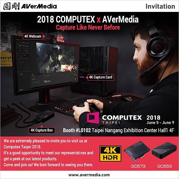 AVerMedia 2018 Computex_Invitation