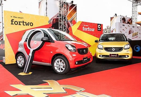 台灣賓士贊助力挺《蟻人與黃蜂女》紅毯見面會,精心打造「#smart讓蟻人FUN超大」展車台