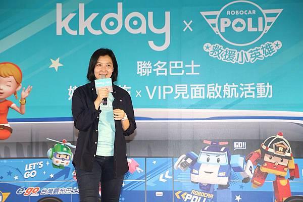 KKday全球營銷長黃昭瑛Yuki