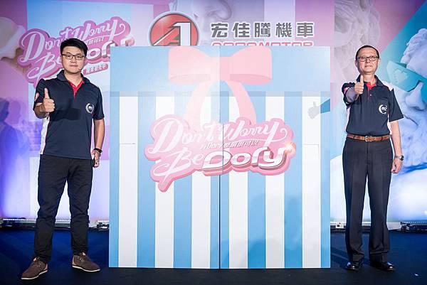 宏佳騰執行長 林東閔與國內銷售公司董事長 李忠誠揭曉代言人及新車Dory 115
