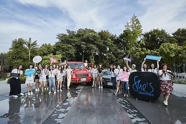 She's Mercedes 鼓勵女性把握「移動自主」的主權、打破生活疆界。