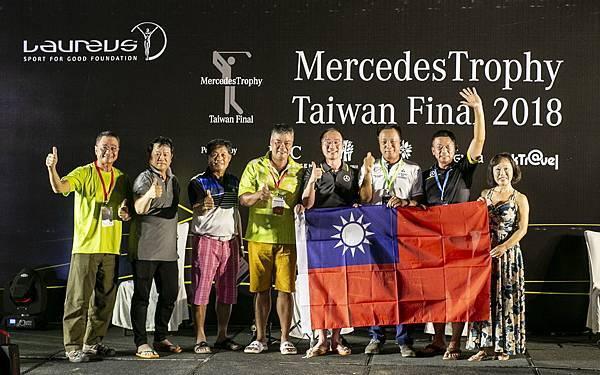 7 位優勝選手將代表台灣區前往澳洲布里斯本參與亞洲區決賽與各國好手一拚高下,爭取進軍斯圖加特 MercedesTrophy 世界盃總決賽的門票。