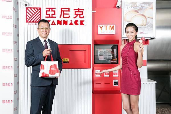 亞尼克將從心佔率進攻市佔率,打造國內首座智慧網絡「YTM」服務,即日起進駐雙北地區捷運站,期待將人潮轉換錢潮