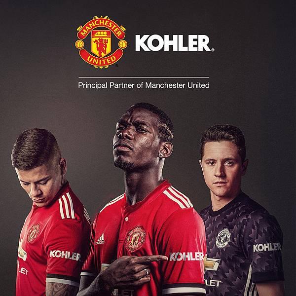 _KOHLER公司成為曼聯的主要合作夥伴.jpg