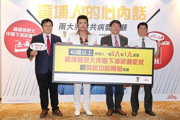 台灣男性學醫學會 首要處理兩大共病-勃起功能障礙及攝護腺肥大(由左至右為廖俊厚主任、李㼈、張宏江主任、戴槐青醫師)