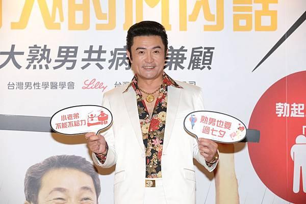 台灣男性學醫學會今年特別邀請李㼈擔任衛教大使,宣導熟男兩大共病-勃起功能障礙及攝護腺肥大伴隨下泌尿道症。