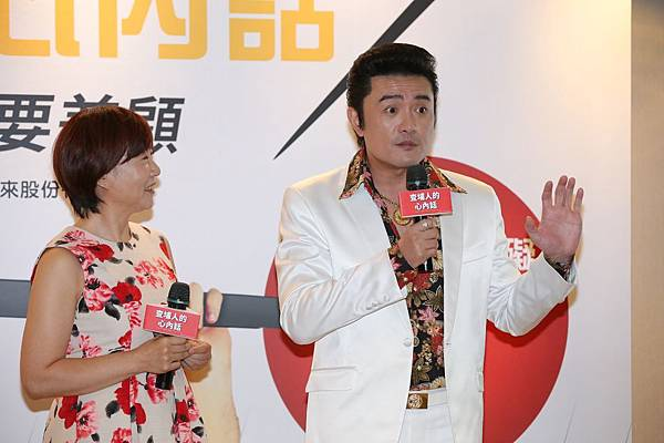 台灣每五人中就有一人深受兩大共病困擾,台灣男性學醫學會特別邀請李㼈任衛教大使,宣導熟男兩大共病。