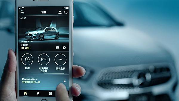 Mercedes me connect 互聯一切強大功能可以透過智能行動裝置上的Mercedes me App進行操控.jpg