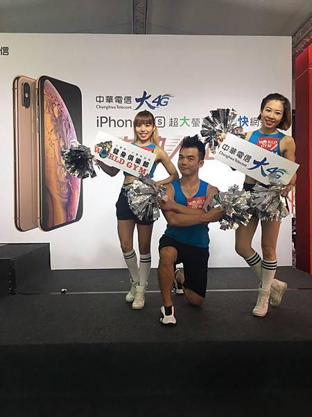 20180921WG攜手中華電信合作-01.jpg