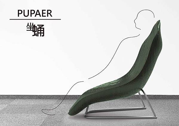 Rado瑞士雷達表2018台灣創星大賽入圍作品之一「PUPAER坐蛹」.jpg