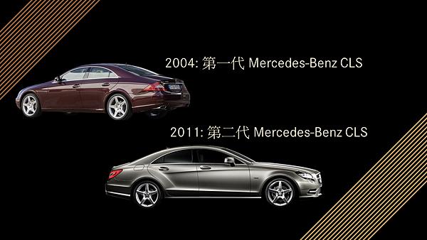 2004年 Mercedes-Benz 推出第一代CLS創新四門轎跑級距,更創下至今全球超過375,000輛的銷售成績.png