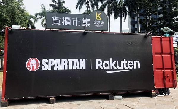 【新聞照片1】日本樂天集團今宣佈與全球障礙跑競賽領導品牌「Spartan Race斯巴達」成為全球贊助夥伴.jpg