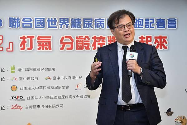 糖尿病衛教學會杜思德理事長.JPG