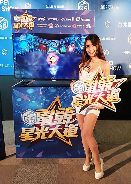 《TGS電競星光大道》星光Girl號召玩家齊聚電玩展-2.jpg