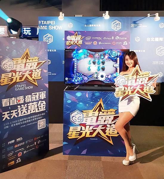 《TGS電競星光大道》星光Girl號召玩家齊聚電玩展-1.jpg