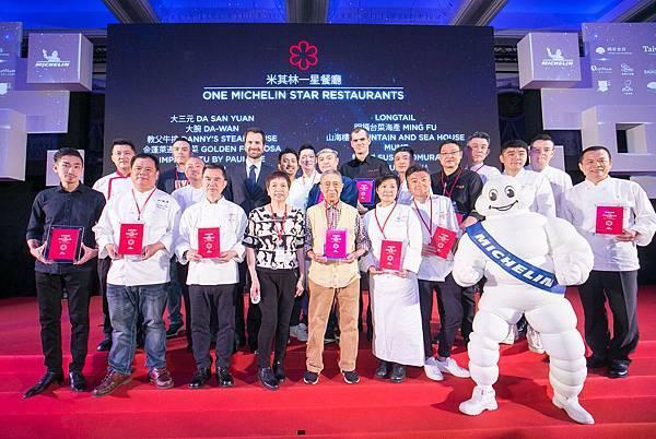 【新聞照片1】第二屆台北米其林指南正式公布 共有18家餐廳獲得一星(照片提供:台灣米其林).jpg