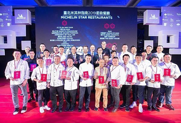 【新聞照片4】第二屆台北米其林指南正式公布 24家餐廳摘星(照片提供:台灣米其林).jpg