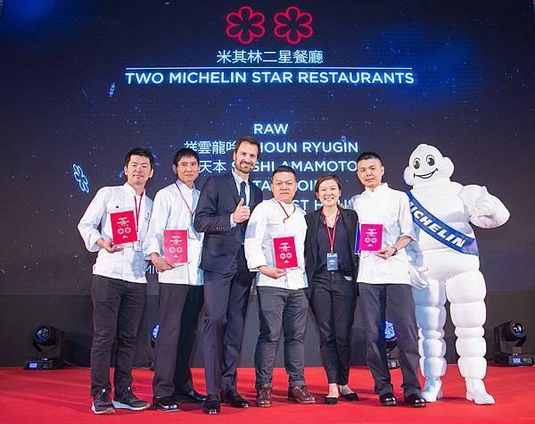 【新聞照片2】第二屆台北米其林指南正式公布 共有5家餐廳獲得二星(照片提供:台灣米其林).jpg