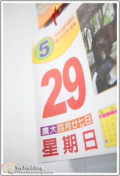 2011.05.29-精選-038.jpg