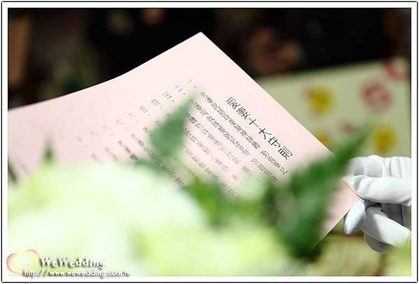 20110115-精華_044.jpg