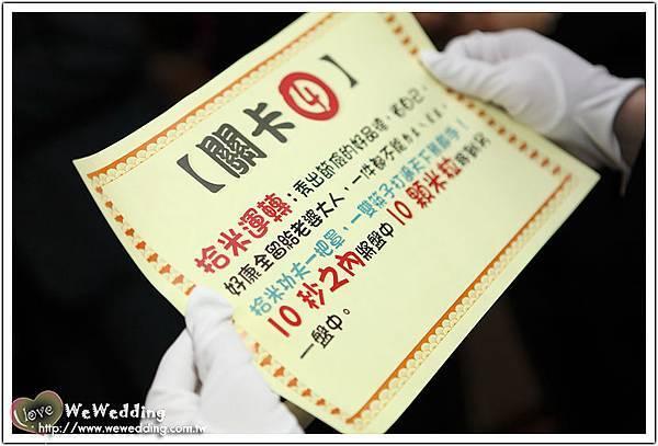 20110115-精華_036.jpg