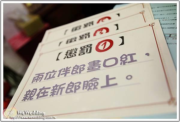 20110115-精華_016.jpg