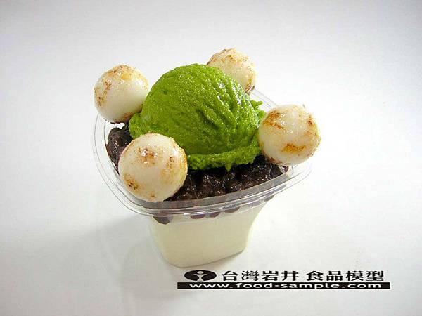 抹茶金時冰淇淋麻糬燒.jpg