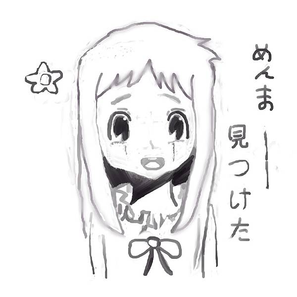 【鼠繪】本間芽衣子 - 面麻