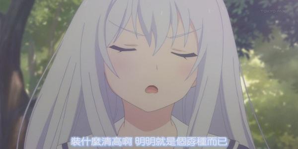 俺修羅01-5