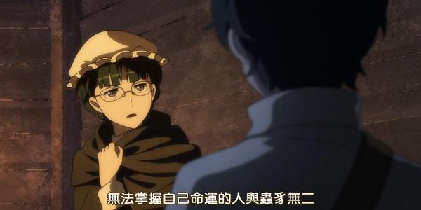 魔王勇者02-5