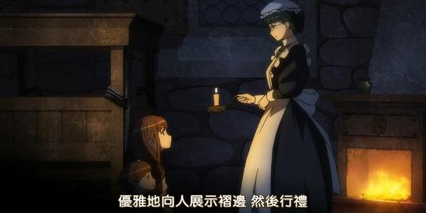 魔王勇者02-7