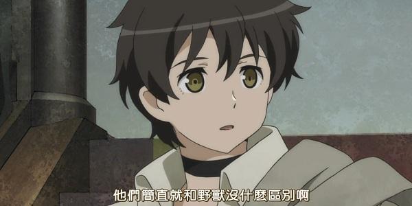 魔王勇者02-10