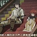 魔王勇者02-9