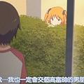 俺修羅02-2