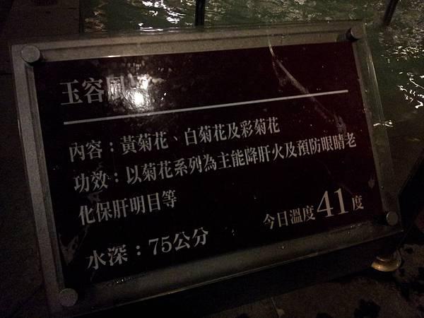20130121_192832.jpg